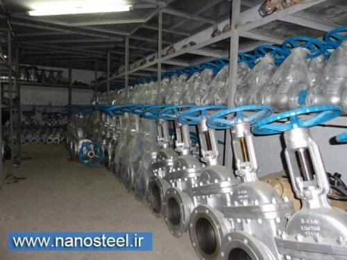 شیر توپی صنعتی