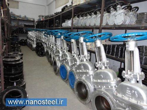 تولید کننده شیر توپی