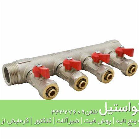 کلکتور شیر مونتاژ ۱x16